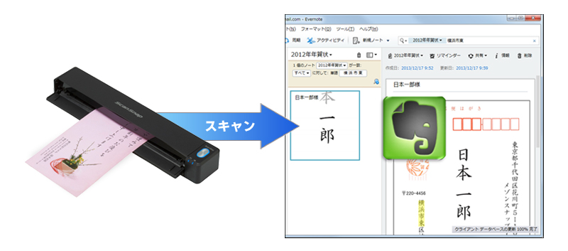 Nwcard evernote
