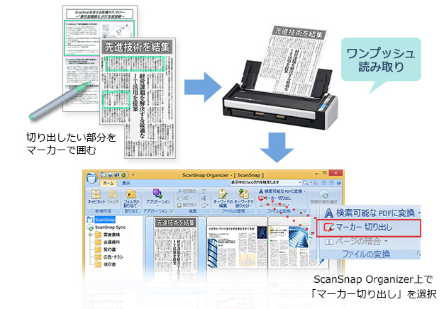 gimp pdf 複数ページ 保存